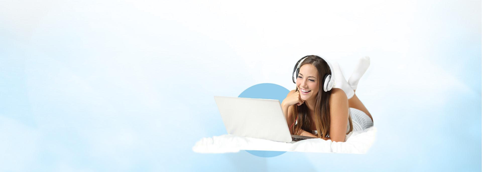 Інтернет для дому