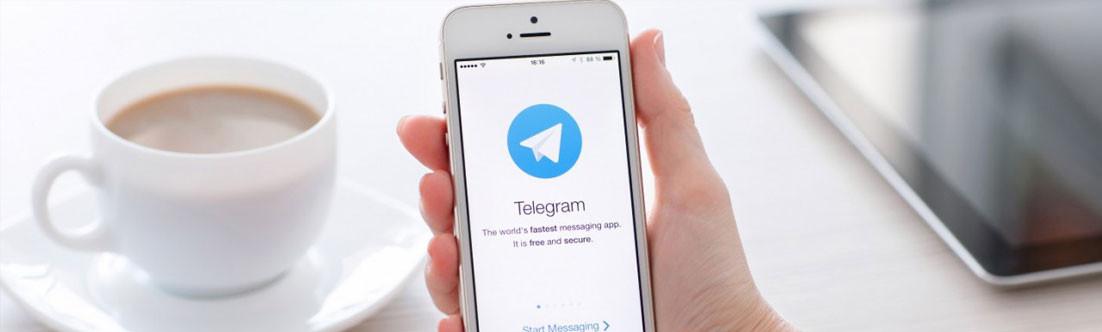Відкрито онлайн чат Контакт Центру у популярному месенджері Telegram