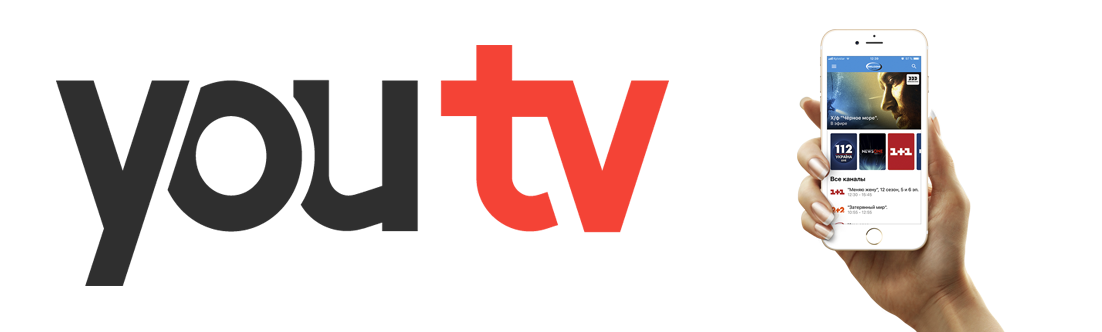 Открытый тест телевидения от YouTv