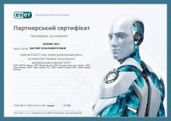 Сертификат партнера ESET